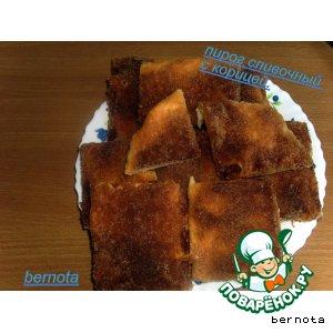 Пирог сливочный с корицей вкусный рецепт с фотографиями пошагово готовим
