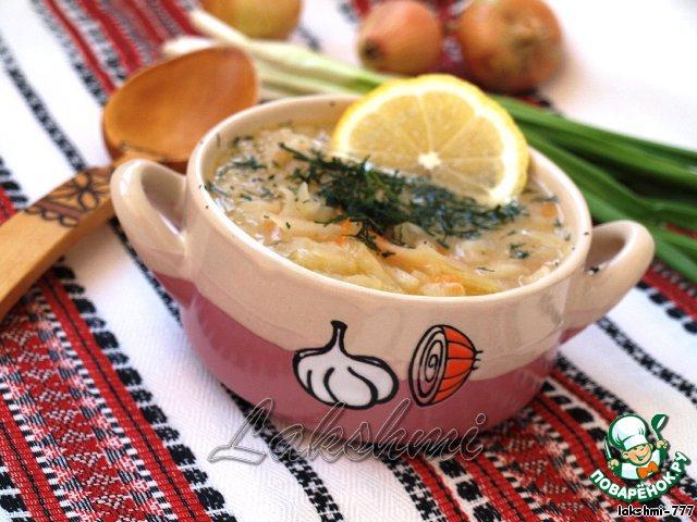 Постный луковый суп рецепт пошагово