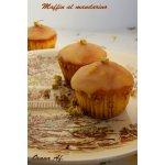 Мини - маффины ( cupcakes ) из мандарина и ромашки