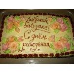 """Торт """"Любимой бабушке"""""""