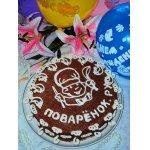 """Торт """"Поварeнок. ру"""""""