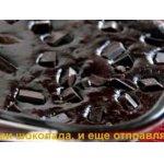 Черный жемчуг ( шоколадный пирог)