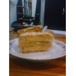 Морковный торт от Cosmo