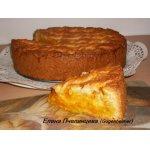 Песочный пирог с тыквенно-яблочной начинкой
