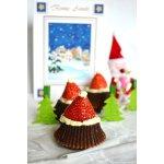 """Шоколадный фондан """"Шапка Деда Мороза"""""""