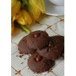Шоколадные печенюшки с фундуком