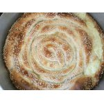 Сырный слоеный пирог