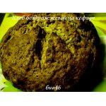 Хлеб бездрожжевой на кефире