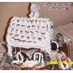 Снежный домик