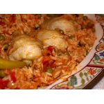 Курица с рисом по-кубински