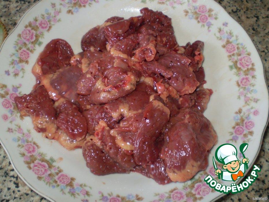 Как приготовить куриные сердечки пошагово