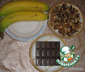 Бананы фаршированные орехами в шоколаде ингредиенты