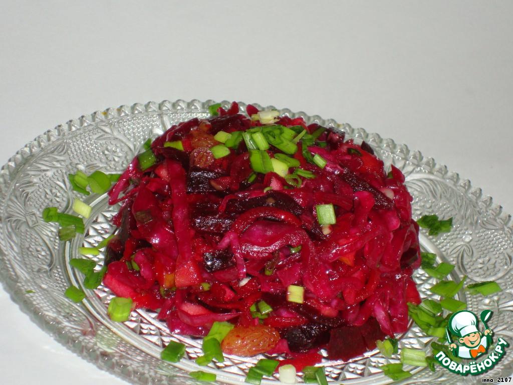 Салат из краснокочанной капусты и свеклы