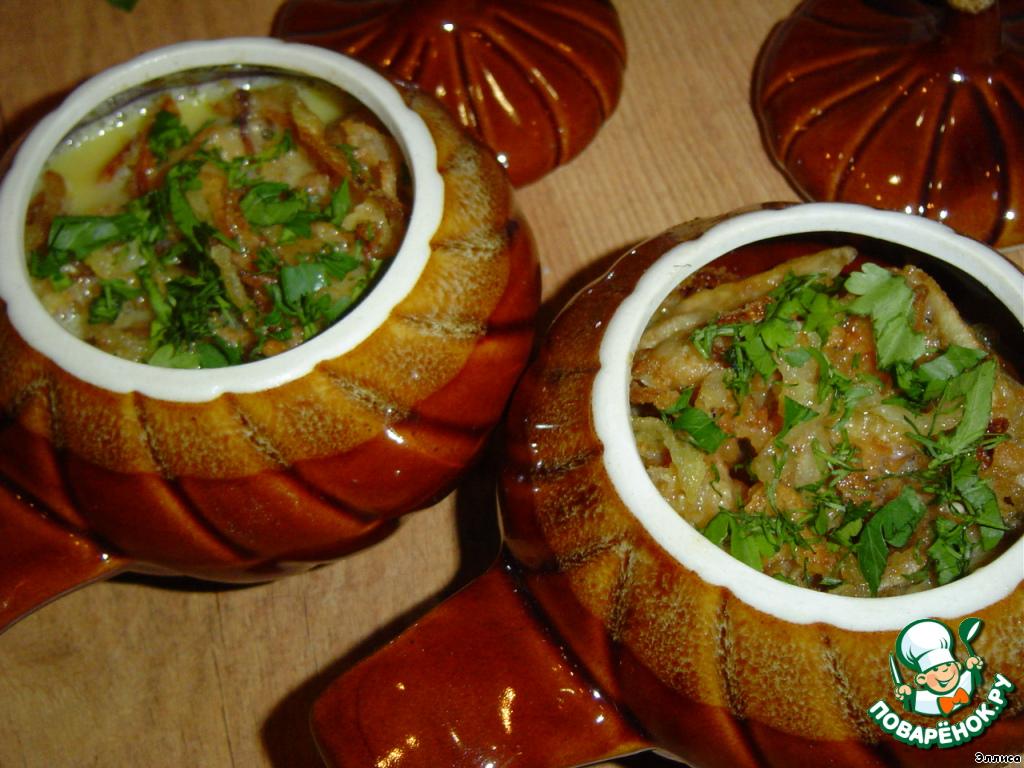 Блюда в горшочках с фото 1