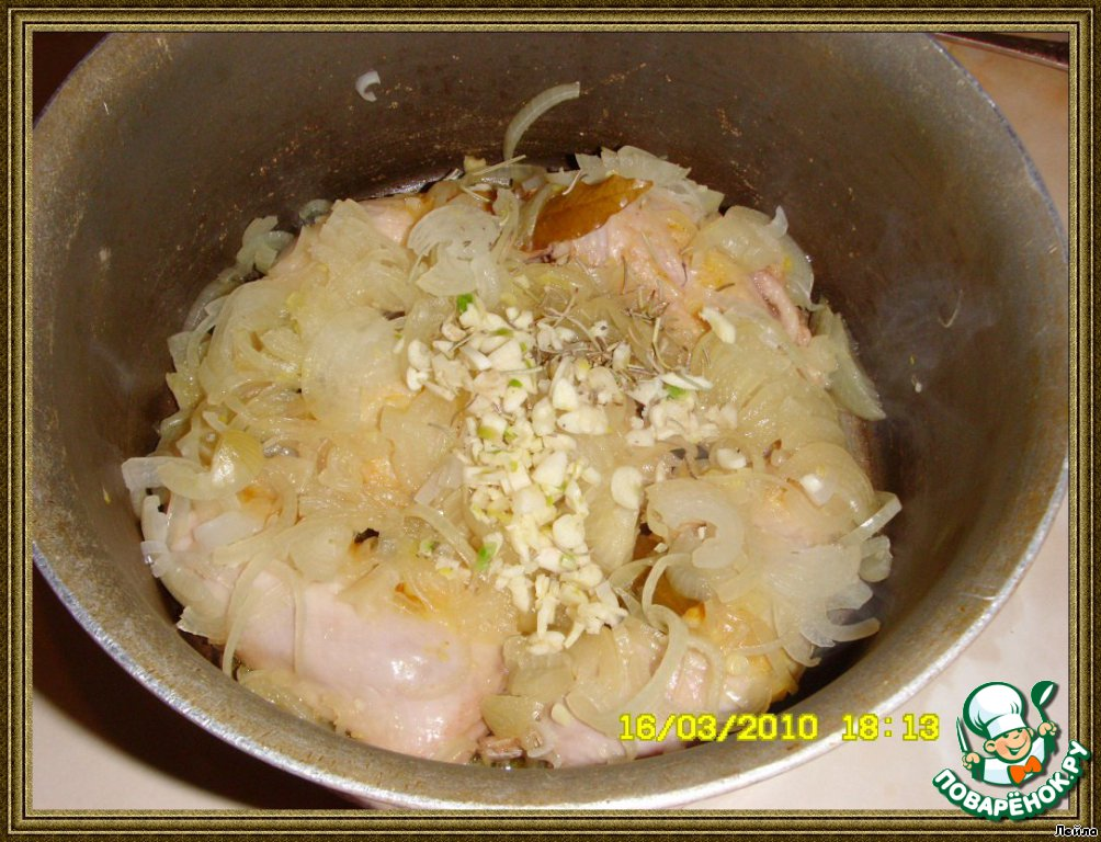 Щука рисом рецепт фото