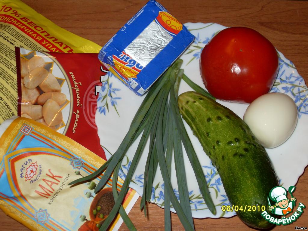 Салат маковка рецепт пошагово
