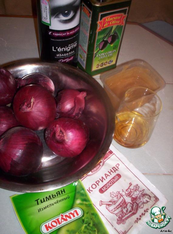 Как сделать мармелад рецепт с фото фото 617