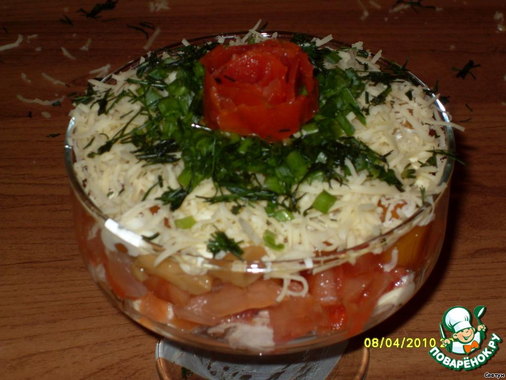 салат вкуснятина рецепт с фото