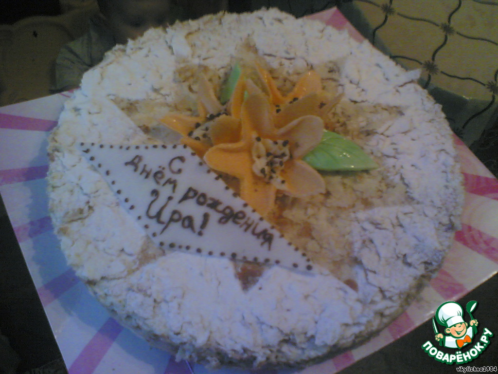 Торт киевский от палыча купить торт