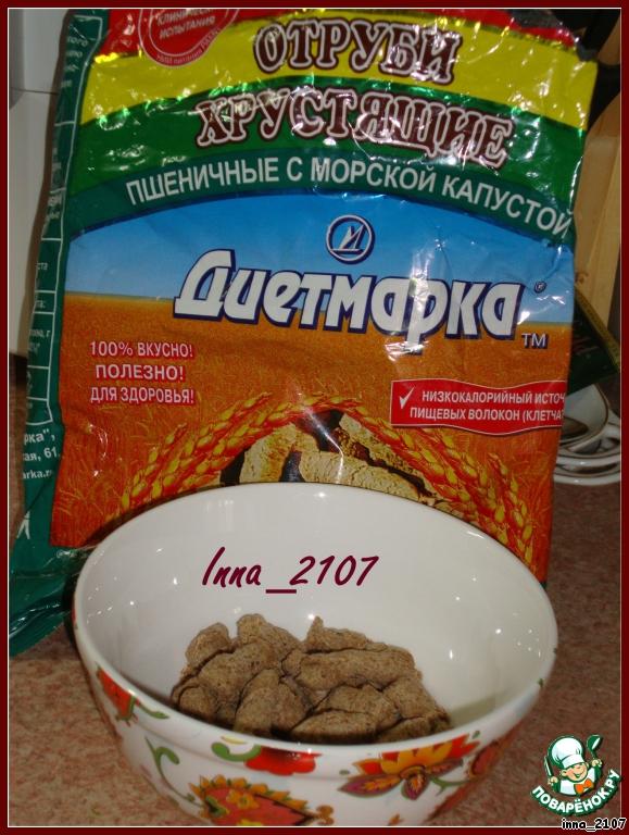 Мука пшеничная - 500 грамм Отруби (у меня хрустящие пшеничные с морской капустой) - три столовых ложки Кунжут...