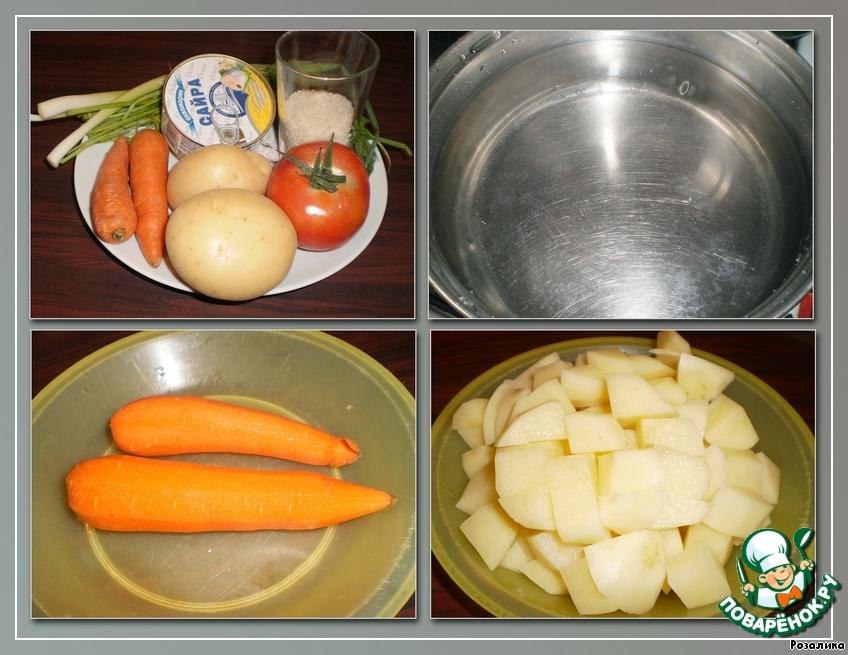 рецепт суп с сайрой