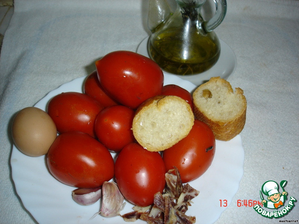 холодный томатный суп пюре рецепт