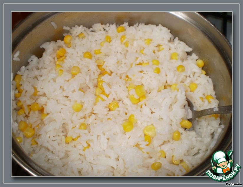 Рецепт рис с кукурузой