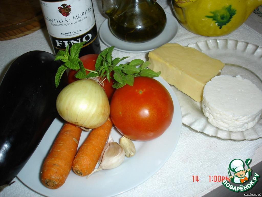 Блюда из лаваша с картошкой