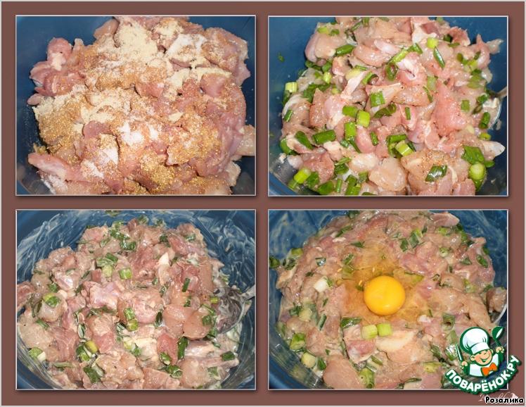 Котлеты рубленые из индейки рецепты 117