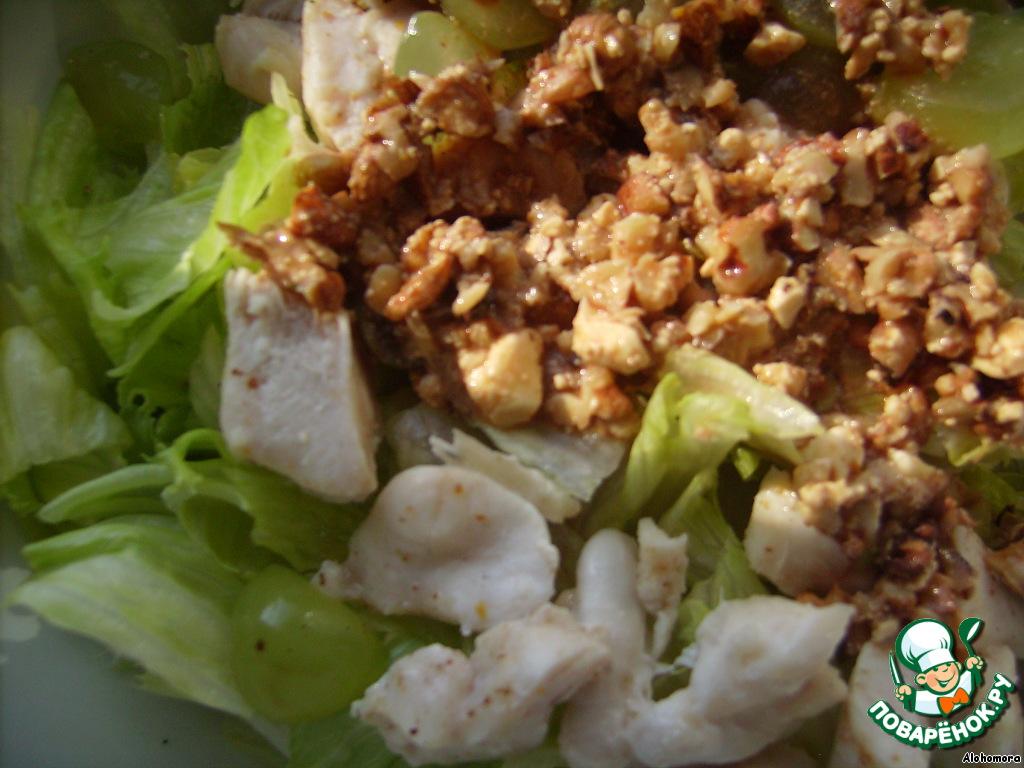 Салаты с курицей виноградом рецепты простые и вкусные