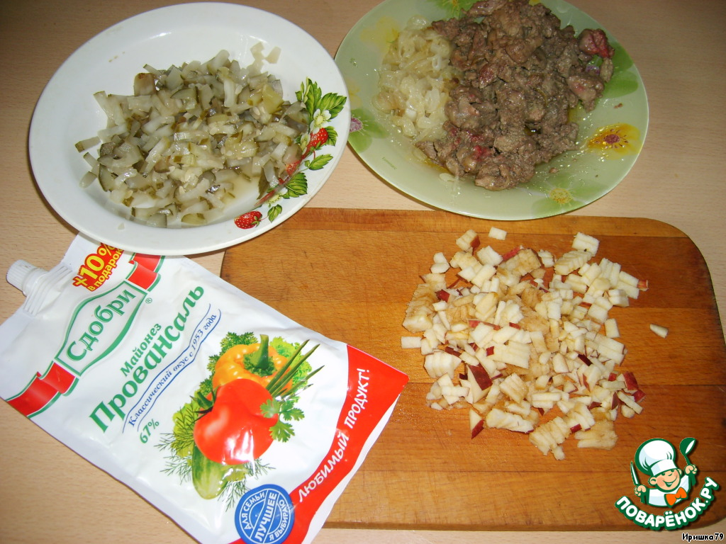 рецепт салат печень яблоко