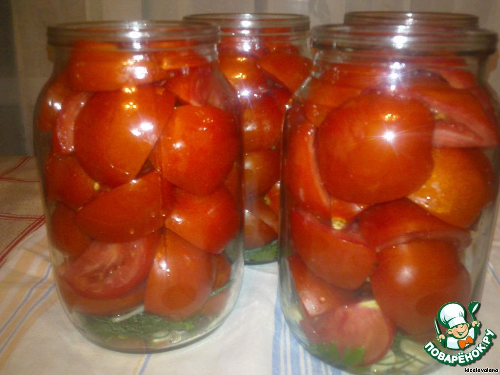 Маринованные помидоры на зиму дольками