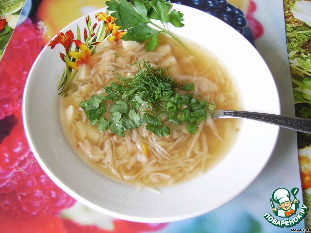Щи с кислой капустой простой рецепт с фото пошагово #4