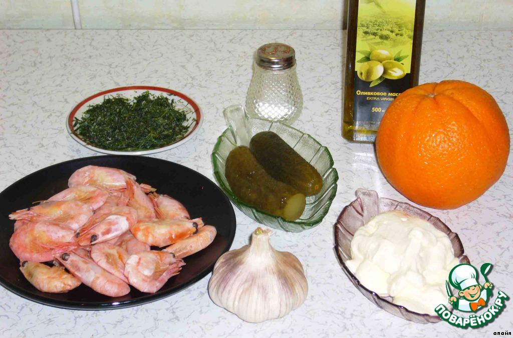 Как сделать соус к креветкам 580
