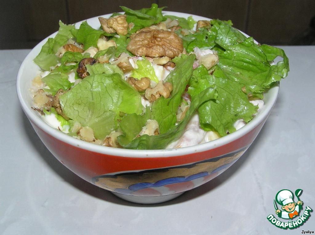 Рецепт салата c