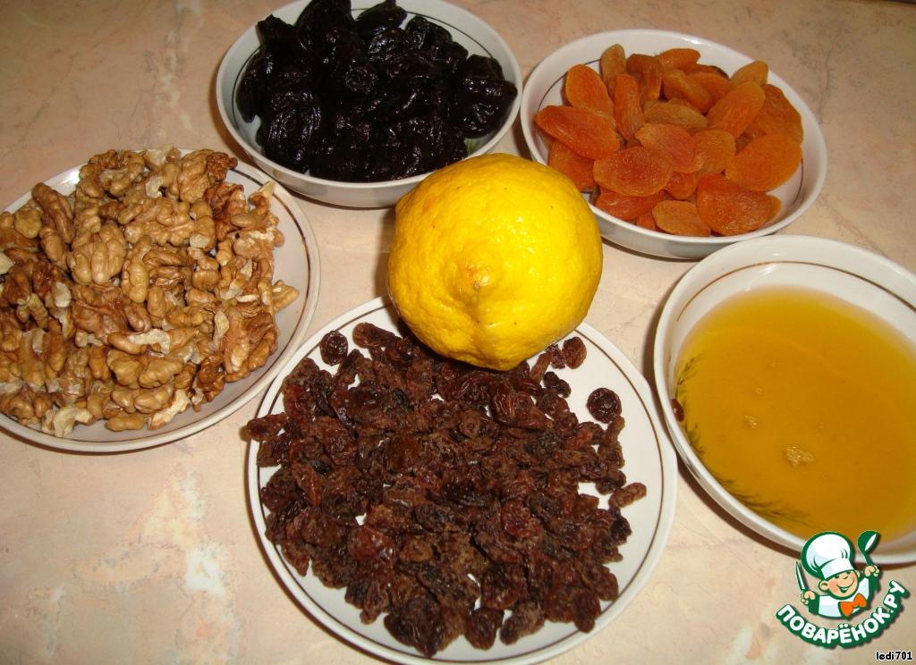 Как есть смесь из кураги лимона чернослива орехов