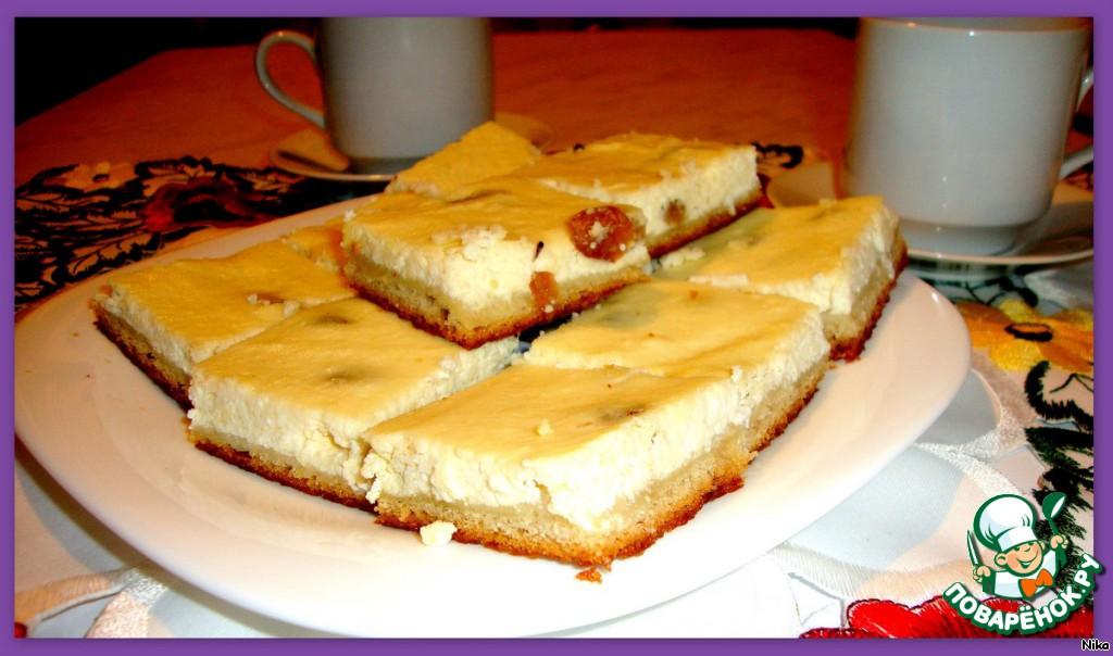 Открытый пирог с творогом рецепт с фото