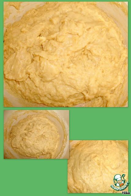Готовим вкусный рецепт приготовления с фото Булка с корицей  и маком #1