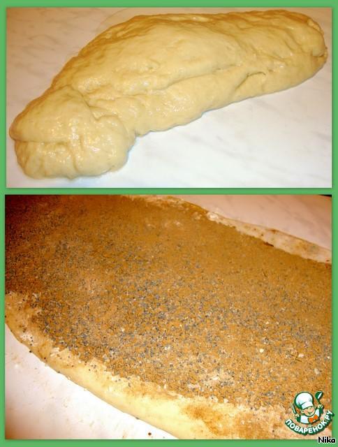 Готовим вкусный рецепт приготовления с фото Булка с корицей  и маком #2
