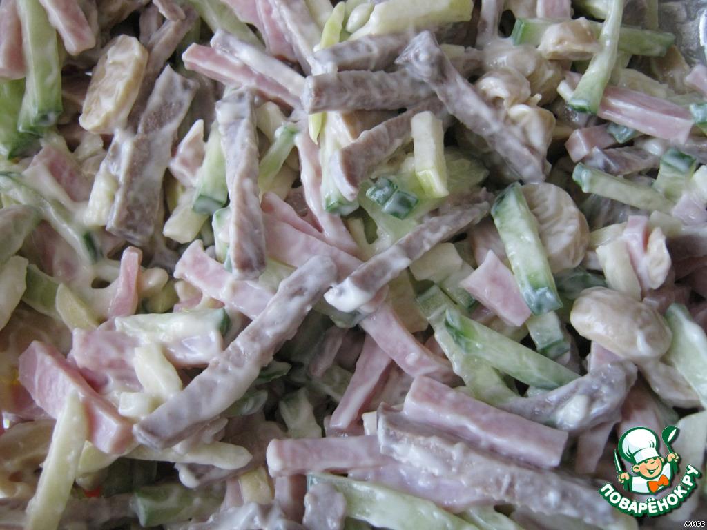 рецепт с фото салат из языка
