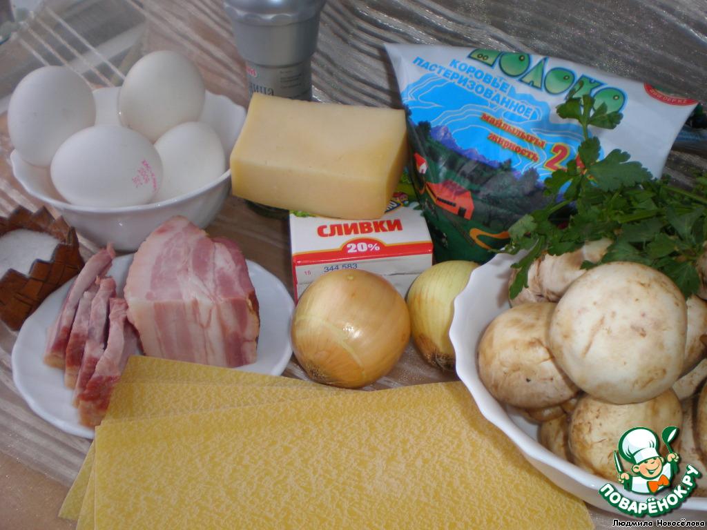 Пошаговый фото рецепт соуса для лазаньи