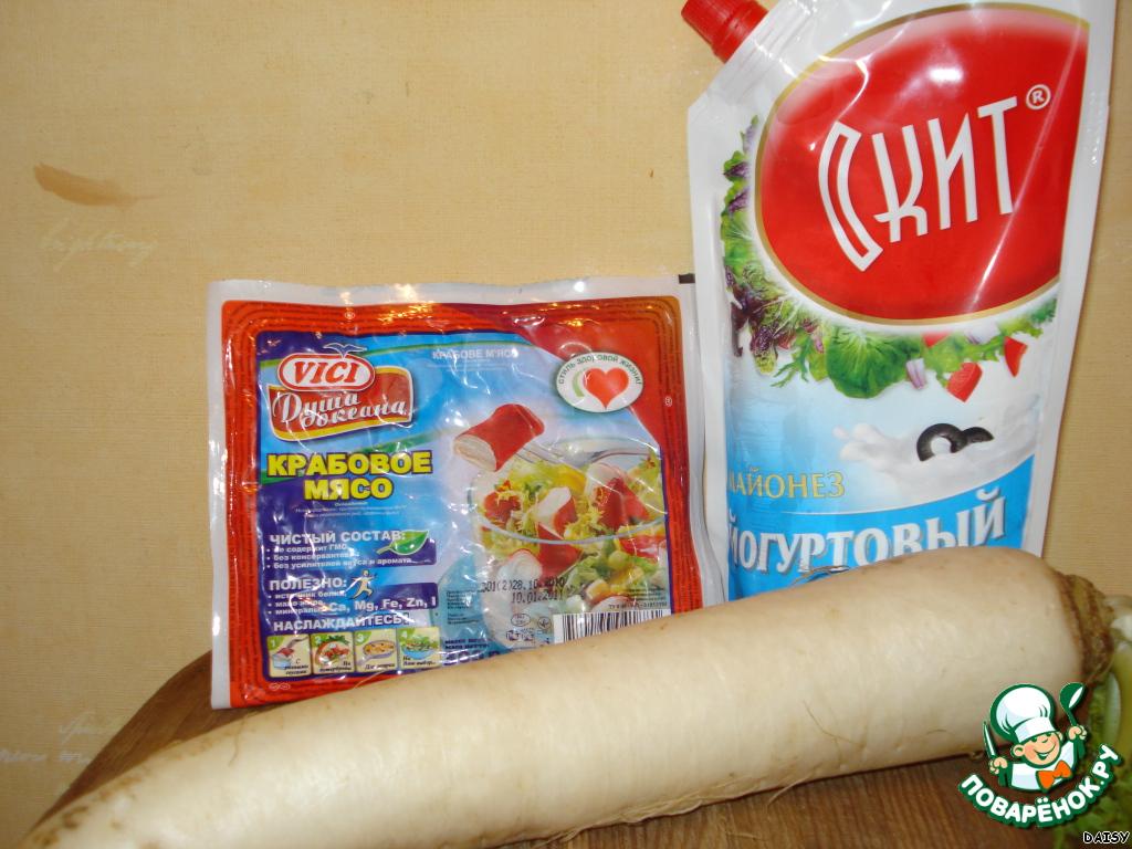 Суп из маринованного щавель рецепт