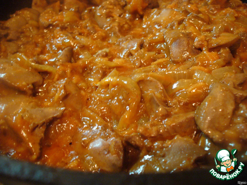 рецепт печень куриная с подливкой с фото пошагово