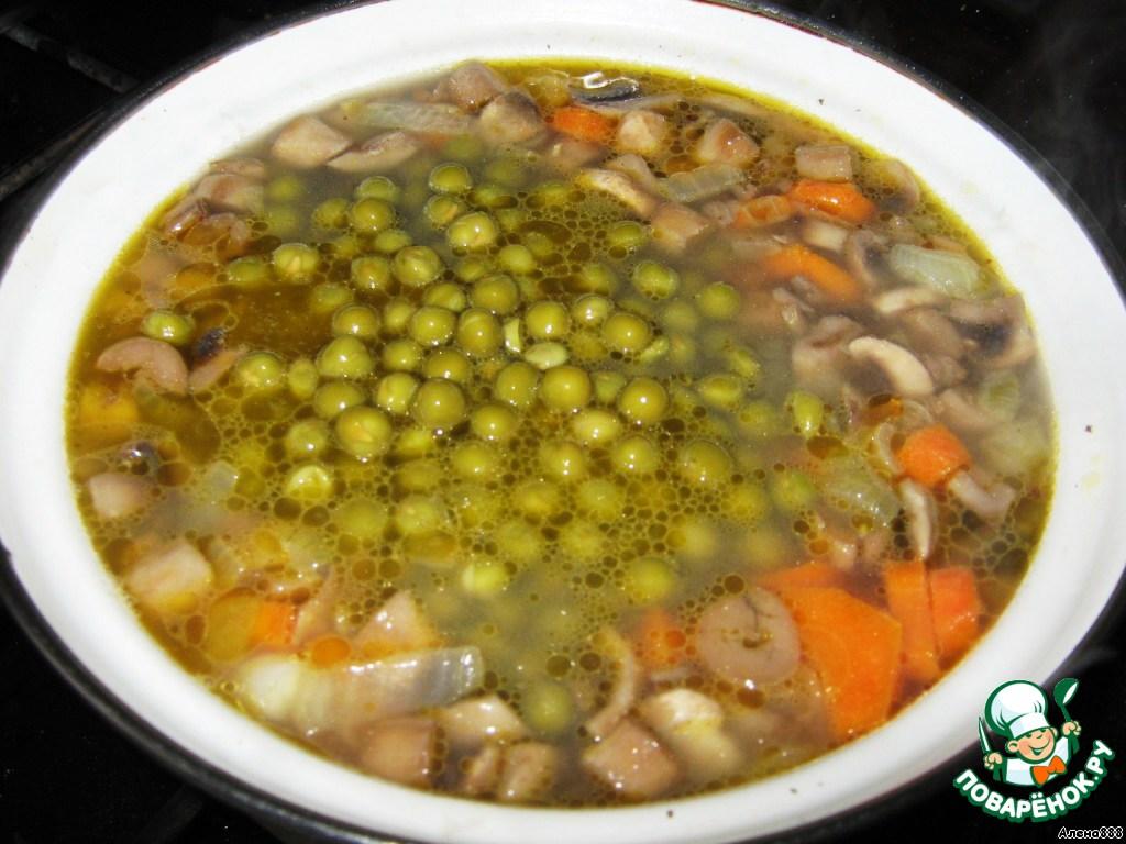 вкусный суп с картошкой рецепт с фото