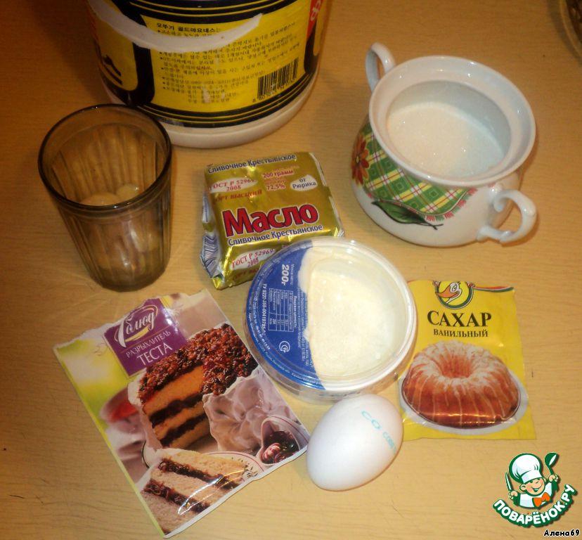 мед от холестерина рецепт