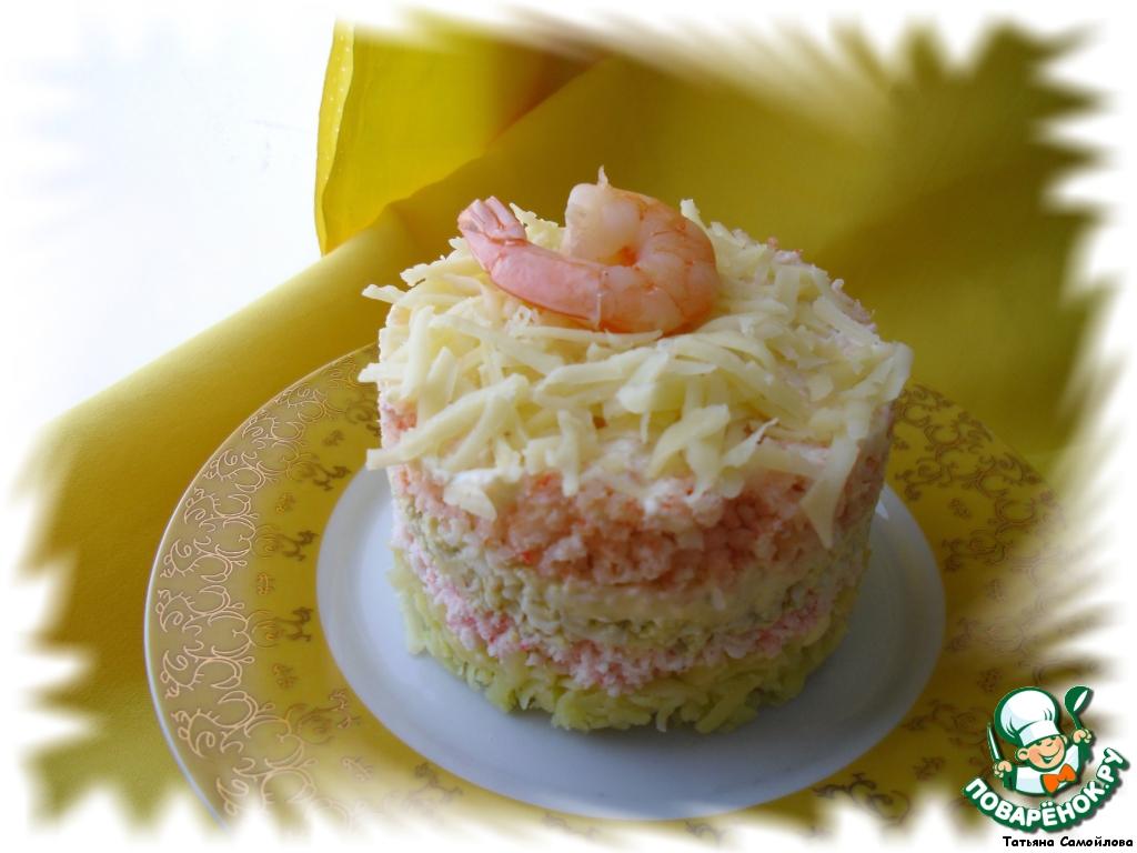 Салат с креветками с крабовыми палочками рецепт пошагово