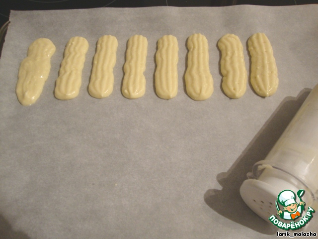 """Бисквитное печенье  """"Дамские пальчики """""""