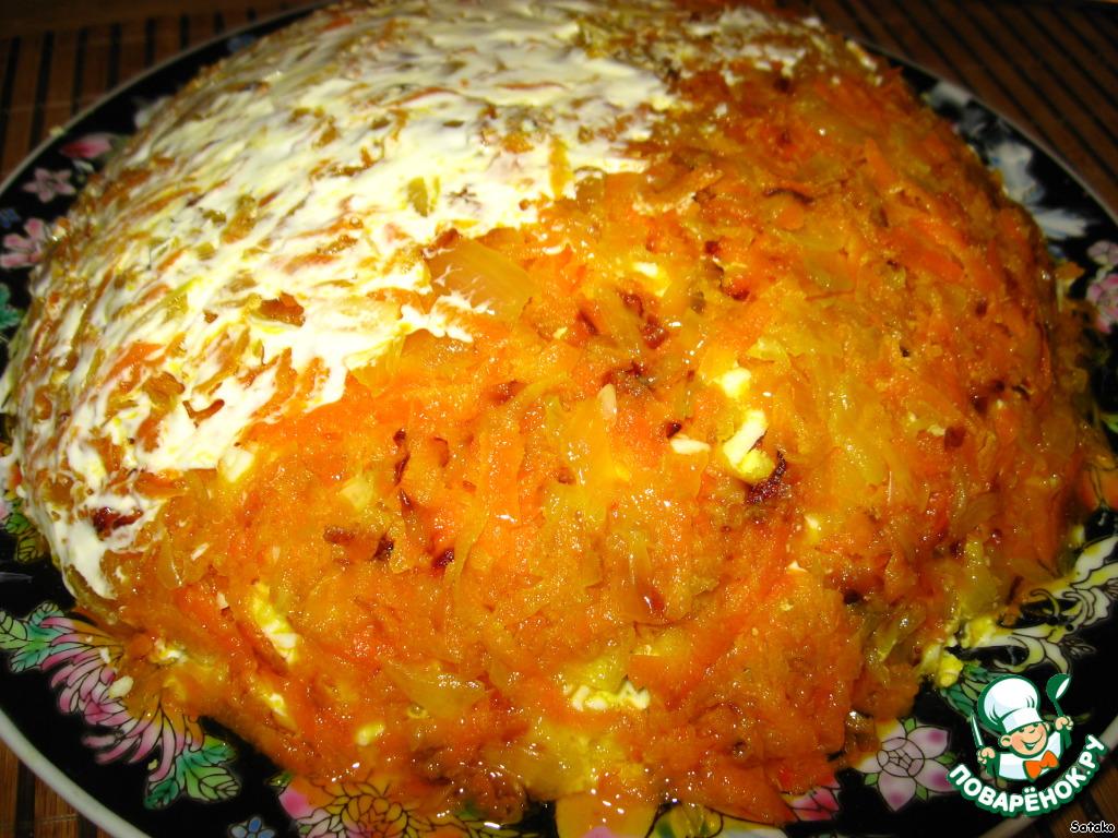 салат лисья нора рецепт