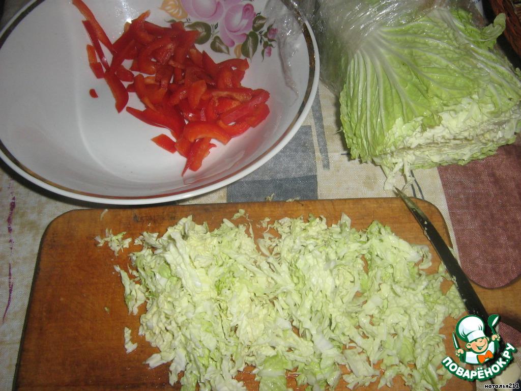 Карнавальный салат