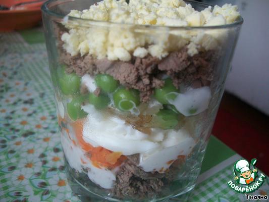 салат счастливый ганс рецепт